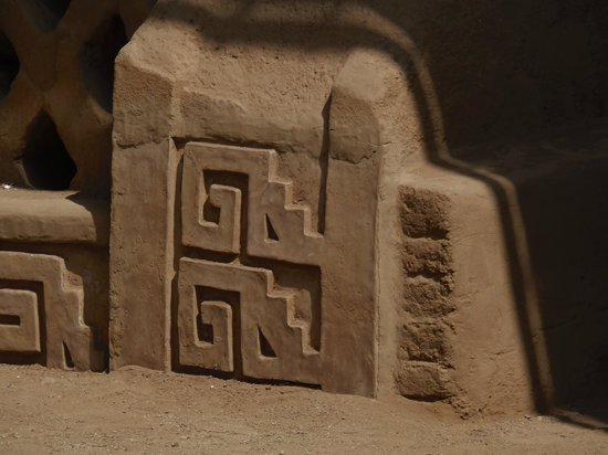 Chan Chan: Figuras geométricas interesantes.