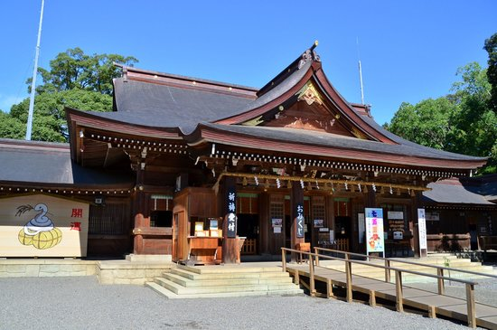 Toga Shrine