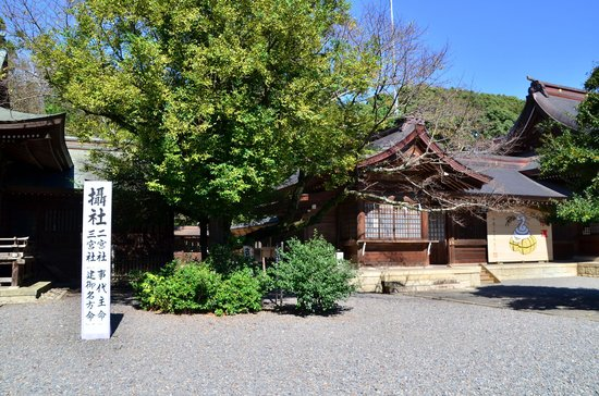 Toga Shrine: 砥鹿神社
