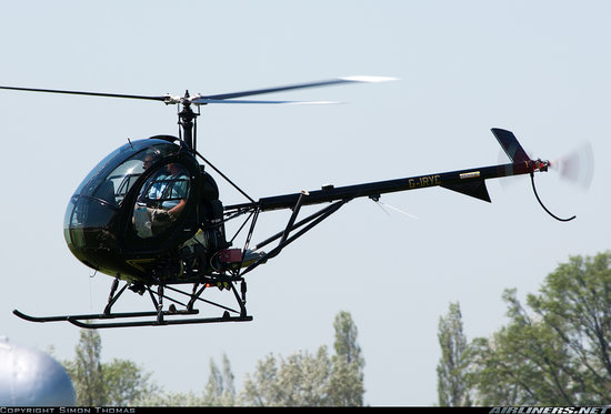 Virage Helicopter Academy