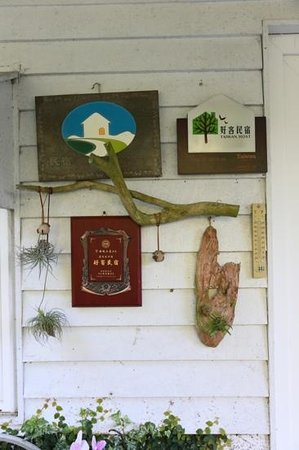 Fuyam Tourist Home: 福緣山莊 好客民宿
