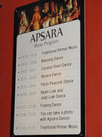 Temple Balcony: Show timetable
