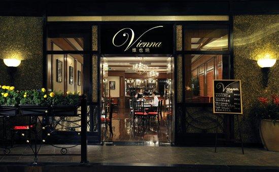 Vienna Bar