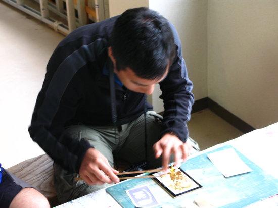 Iiyamakan : 金箔貼り体験