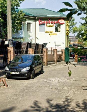 Hotel Barbaris: Парадный вход