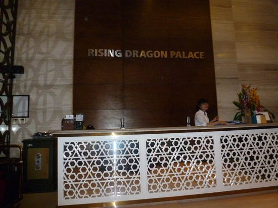 Rising Dragon Palace Hotel: Lobby 2