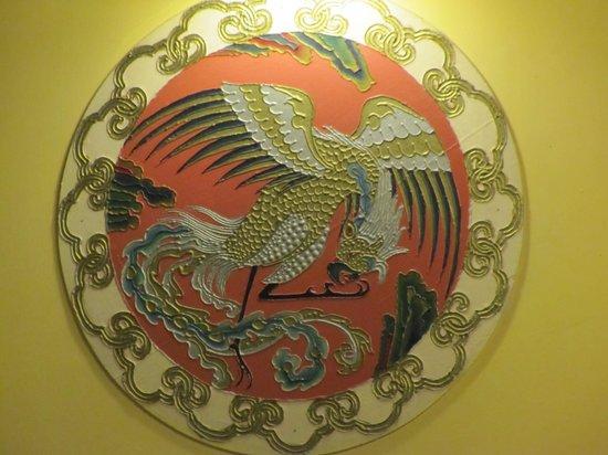 Snow Lion Restaurant: wall decor @ snow lion