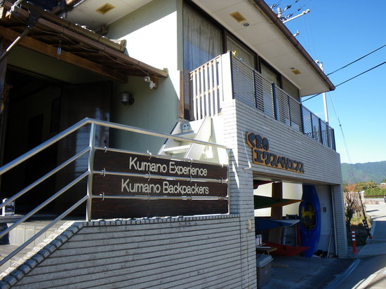 Kumano Backpackers