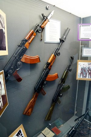 M. Kalashnikov Small Arm's Museum Exhibition Complex