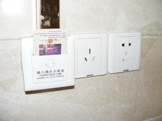 Pengman Apartment Guangzhou Jinrun Bogong: Outlets