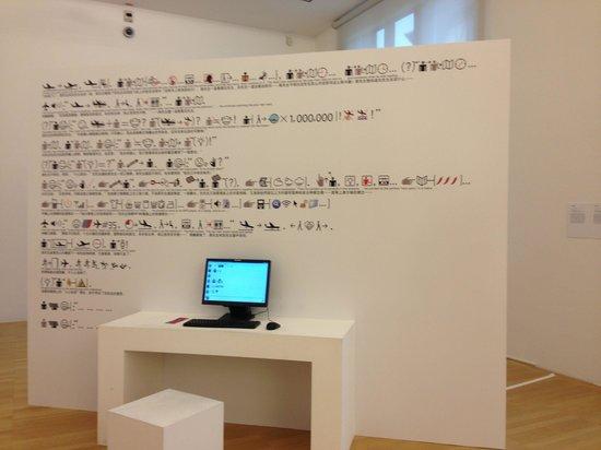 Museum of Contemporary Art Metelkova (MSUM): Current installation, very interactive!