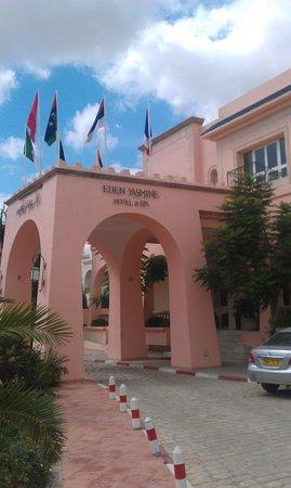 Eden Yasmine Hotel & SPA: Entrée de l'hôtel -  photo 1