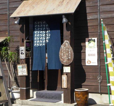 KAZU MARU: お店の入り口