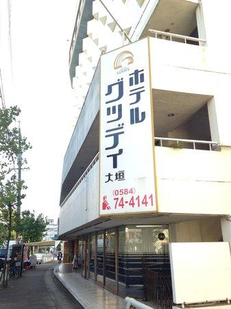 Hotel Goody Ogaki