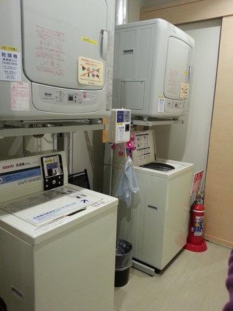 Super Hotel Asakusa: self-coin laundry