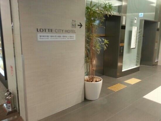 Lotte City Hotel Gimpo Airport: ロッテモールからの入り口