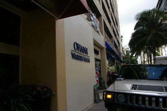 OHANA Waikiki Malia by Outrigger : ホテル入り口