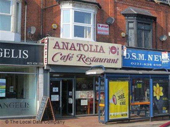 Anatolia Cafe: the cafe