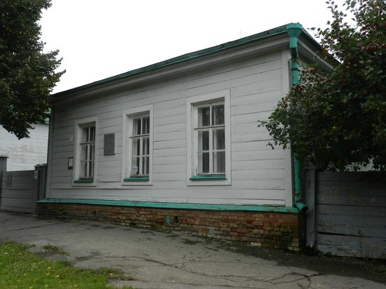 Museum of National Education of The Simbirsk Province