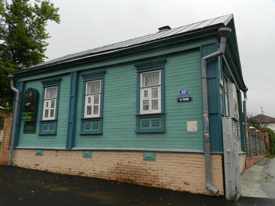 Postal Service Museum