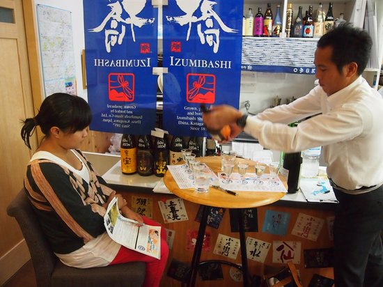 Andon Ryokan : Sake tasting