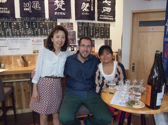 Andon Ryokan: Sake Tasting