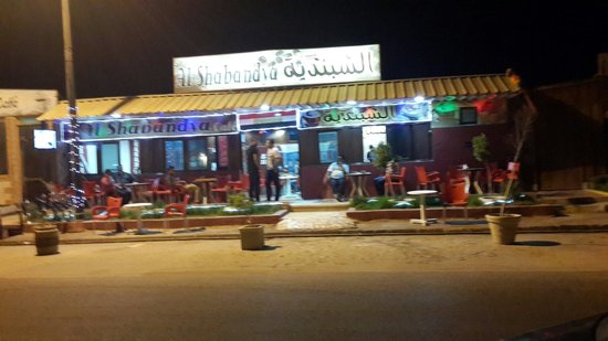 Romance Beach Resort: Cafe alshabandy