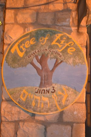 Tree of Life Vegetarian Cafe
