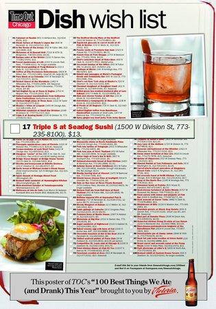 seadog sushi bar : Seadog on Dish wish List