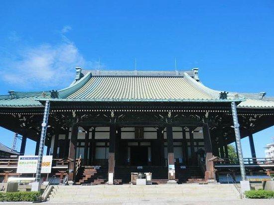 Dainenbutsuji Temple