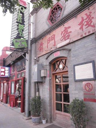 Qianmen Hostel