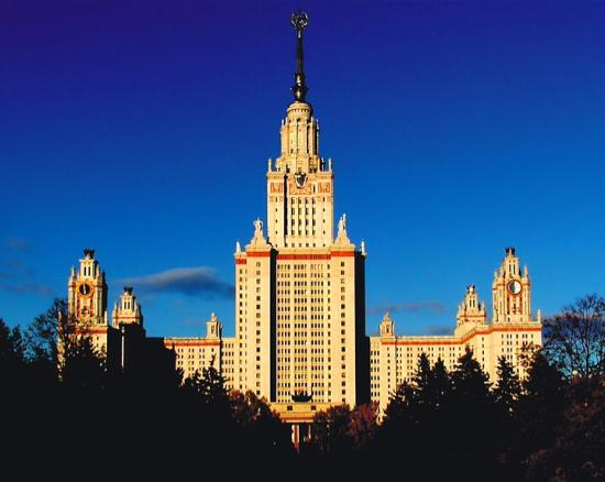 Moscow State University Lomonosov Scientific Library