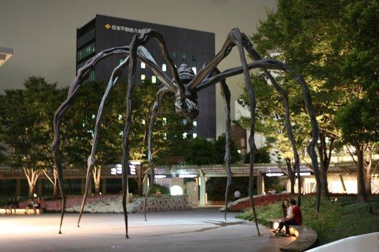 all you need is LOVE - Picture of Mori Art Museum, Minato - TripAdvisor