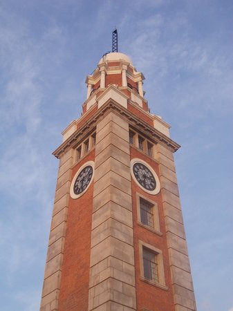 Former Kowloon-Canton Railway Clock Tower : clock tower