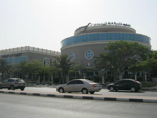 Sharjah Premiere Hotel & Resort: внешний вид отеля