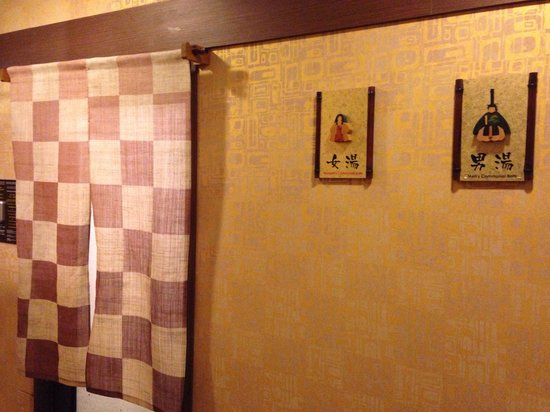 Dormy Inn Premium Kyoto Ekimae: 免費溫泉