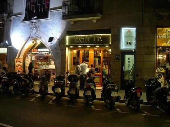 Restaurante Egipte : Egipte