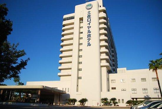 Tosa Royal Hotel : 外観