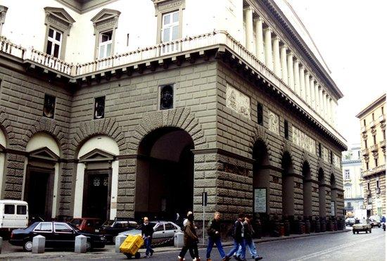 Memus - Museo e Archivio Storico del Teatro San Carlo