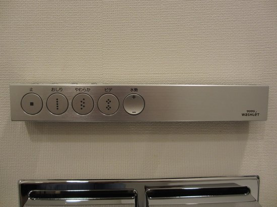Hakata Tokyu REI Hotel: TOTO Washlet