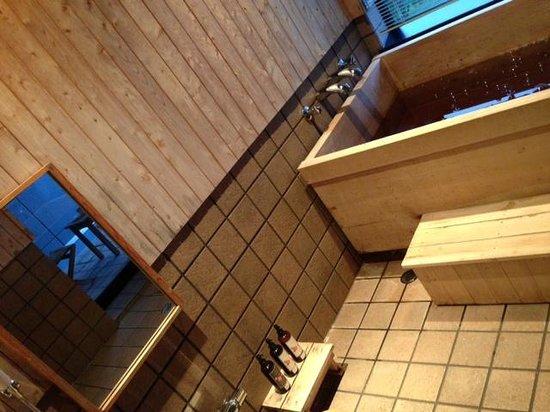 Sanyoan: 部屋風呂