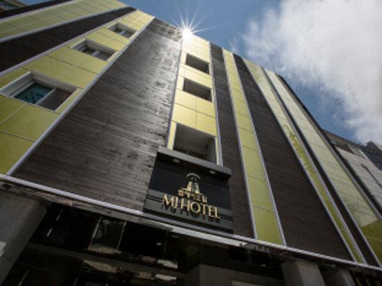 MJ Hotel: getlstd_property_photo