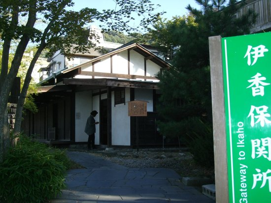 Ikaho Checking Station: 全てがまだ新しいです