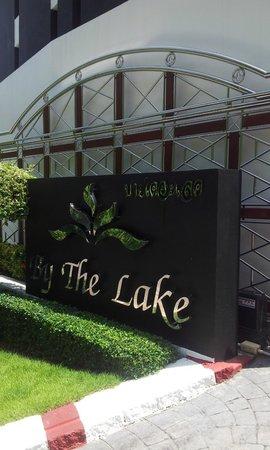 By The Lake Villas: By The Lake