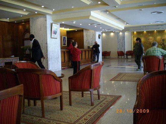 El Hana International : Lobby