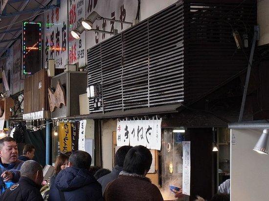 Kitsuneya: 店頭です