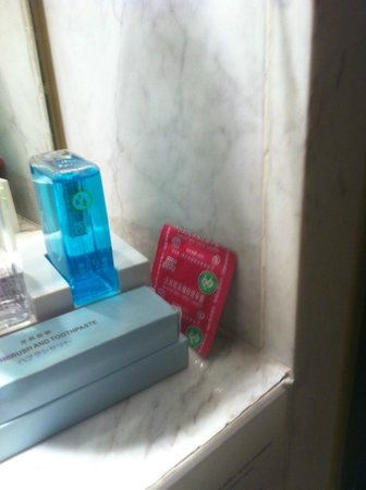 Novotel Xinqiao Beijing: prophylactic provided