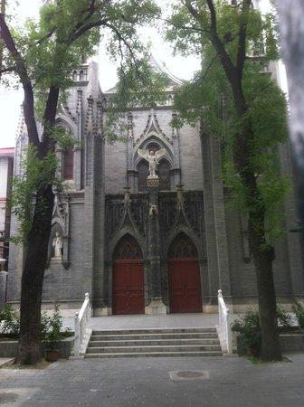 Novotel Xinqiao Beijing: Shengmi E'er Catholic Church