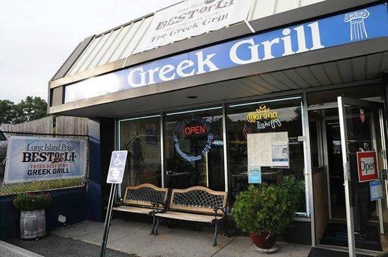 The Greek Grill