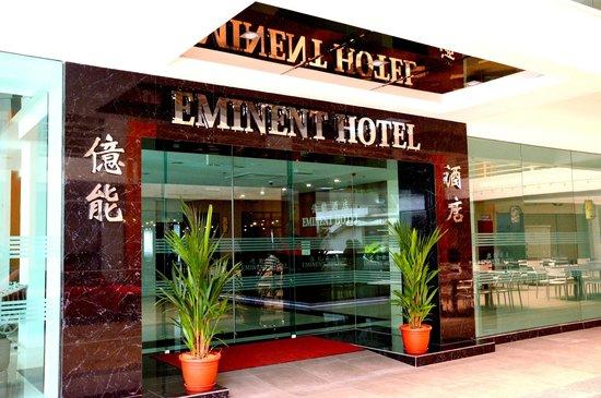 Eminent Hotel: entrance